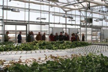 Growers Supply Technology Center